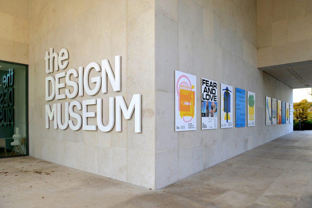 design_museum_cartlidge_leven_int_8